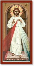 Lent and Easter Icons: Divine Mercy Icon | Monastery Icons